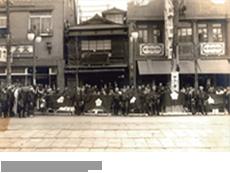 昭和初期の職人たち